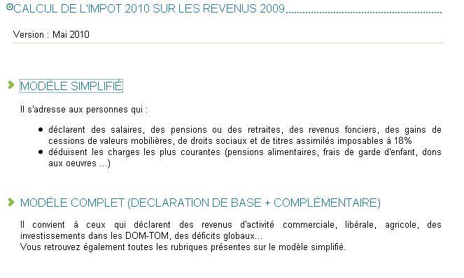 Je calcule mes impôts 2010, et ceux des années à venir...