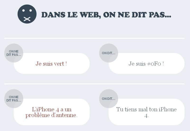 Dans le Web, on ne dit pas...