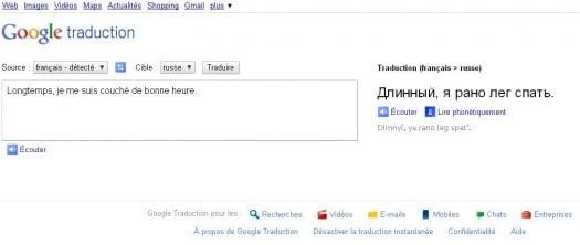 Parler une langue étrangère avec Google Translate