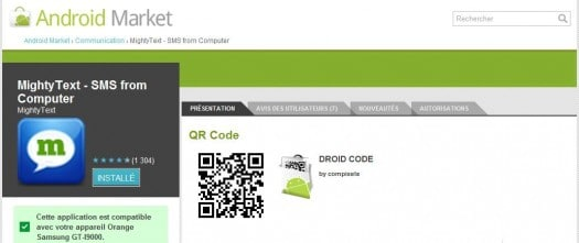 sms-android-market