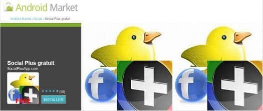 Application pour accéder aux réseaux sociaux avec Android
