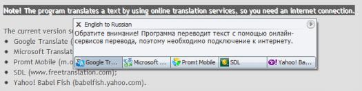 QTranslate-menu-contextuel