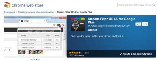 filter-stream-google-plus