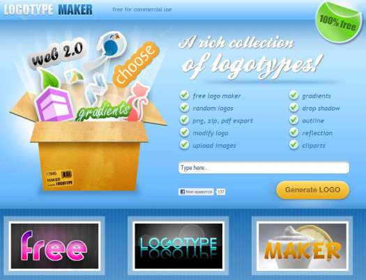 creation logo en ligne