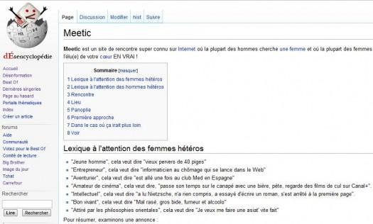 desencyclopedie-article