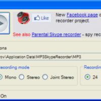 MP3SkypeRecorder
