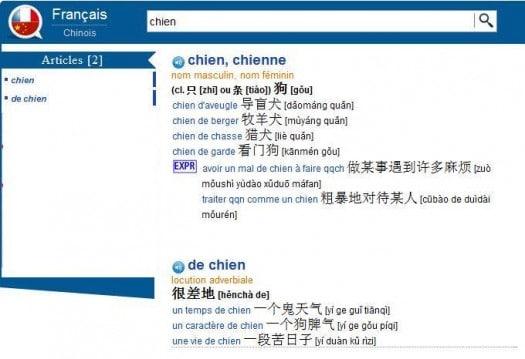 dico-chinois