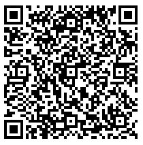 qr-code-android-digital-widget
