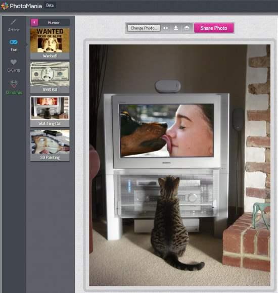 photomania-interface