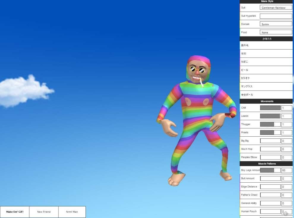 Créer des personnages animés en 3D délirants, Very Man