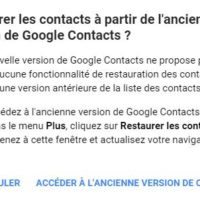 gmail-ancienne-version-contacts